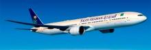 Saudi Airlines Siap Mengantar ke Tanah Suci